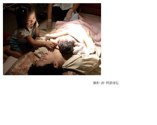 母乳外来ケア_お産